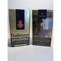 Кофе Молотый Dallmayr Prodomo (100% Арабика) 500 гр, Германия