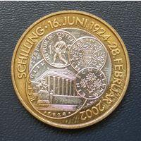 50 шилингов 2001 год. Австрия. Эра шилинга.