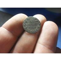 5 грошей 1816 г. Российская Империя для Польши отличная