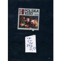"""ПОЛЬША  Искусство, 1981, серия 1м   (на """"СКАНЕ"""" справочно приведены номера и цены по Michel)"""