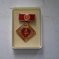 Медаль за соц. образ жизни и труд   ГДР