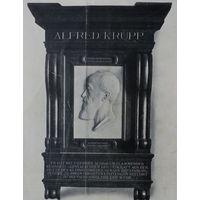 ALFRED KRUPP.  30x22cm.