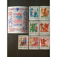 Международный год детей. Венгрия,1979, серия 7 марок+блок