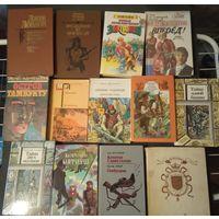 Книги приключения для детей и взрослых - 13 книг