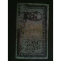 100 франков 1960 г Гвинея редкая