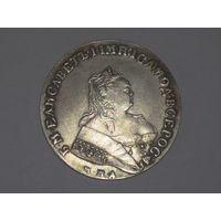 1 рубль 1749 г копия