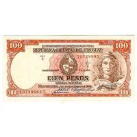 Уругвай 100 песо 1939 года. Нечастая!