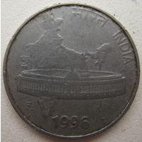 Индия 50 пайс 1996 г. (g)