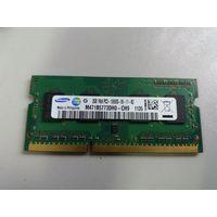 Оперативная память для ноутбука SO-DIMM DDR3 2Gb Samsung PC-10600 M471B5773DH0-CH9(907375)