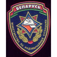 Беларусь МЧС 2