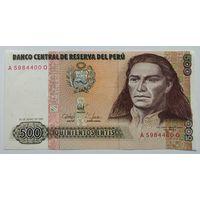 Перу 500 инти 1987, А-UNC, 233