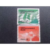 Италия 1972 символика