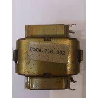 Трансформатор ДФЛ4.716.002