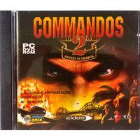 Commandos 2 Men of Courage / Награда за смелость (2001) DVD