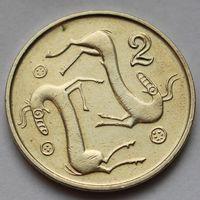 Кипр, 2 цента 1996 г