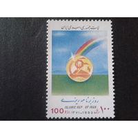 Иран 1993 медаль