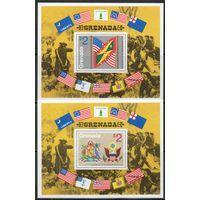 Флаги и Гербы Гренада 1975 год 2 чистых блока (М)