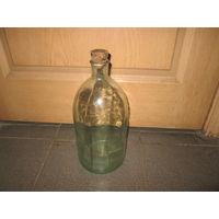 Бутыль бутылка на 3 литра СССР