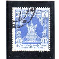 Бирма.Ми-152. Трон Мандалая. Серия: Первая годовщина независимости, значение в новой валюте .1954.