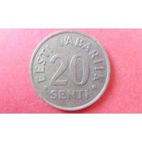 20 Сентов 1992 Эстония