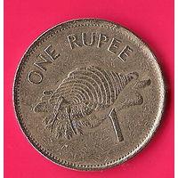 43-02 Сейшелы, 1 рупия 1992 г.
