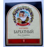 Этикетка. вино. 0028