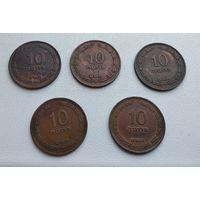 Израиль 10 прут, 1949 2-15-17*21