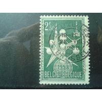 Бельгия 1958 Выставка в Брюсселе, структура атома-эмблема выставки