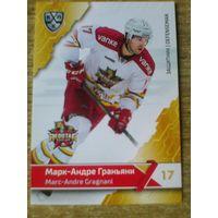 Марк-Андре Граньяни - 11 сезон КХЛ.