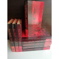 Агата Кристи. Собрание сочинений (комплект 8 книг)
