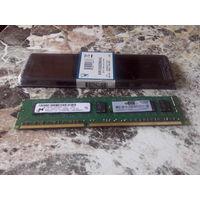 Оперативная память 1GB.