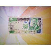 Кения 10 шиллингов 1981г