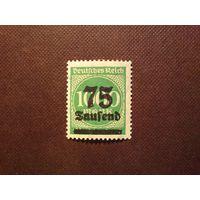 Германия 1923 г.Инфляция .