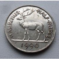 1/2 рупий 1990 года Маврикий - из коллекции