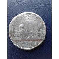 Медаль Германия 1863
