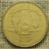 250 ливров 2003 Ливан