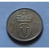 10 эре, Норвегия 1974 г.