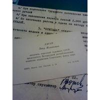 Автограф, визитка Заира Азгура