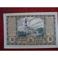 10 геллеров 1920 год Австрия Бергхайм