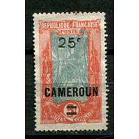 Французские колонии - Камерун - 1924 - Надпечатка 25С на 5F (разновидность надпечатки) - 1 марка. Чистая без клея.  (Лот 119J)