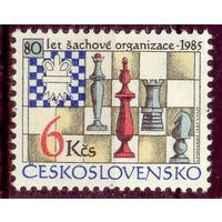 Чехословакия шахматы спорт