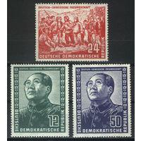 ГДР 1951 Mi# 286-288 Дружба Восточной Германии с коммунистическим Китаем (MNH**) 360 euro