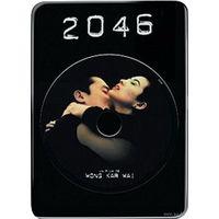 2046 (Вонг Кар-Вай / Wong Kar-Wai) DVD9