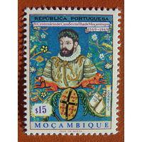 Португальский Мозамбик 1969г.