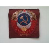 Нашивка Олимпийской сборной СССР
