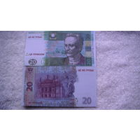 Украина 20 гривен. распродажа