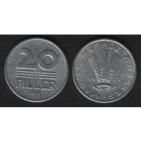 Венгрия km573 20 филлер 1971 год (разн1) 1971 (h02)