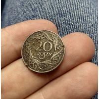 20 грошей 1923. Межвоенная Польша.