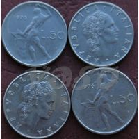 50 лир 1976R Италия КМ# 95.1 нержавеющая сталь