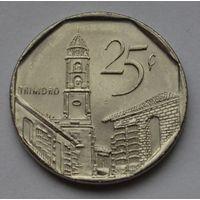 Куба, 25 сентаво 2008 г.